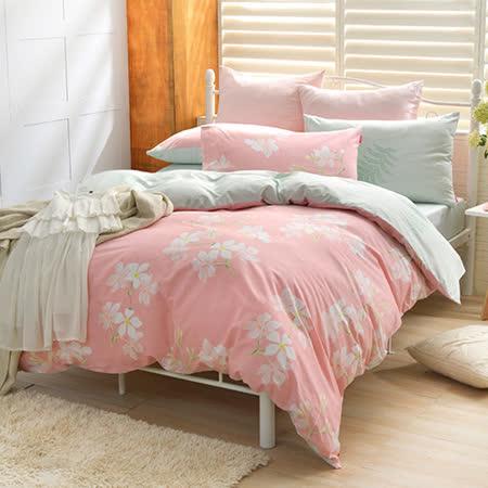 英國Abelia 加大純棉四件被套床包組