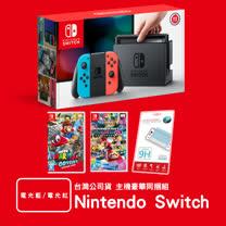 任天堂switch瑪利歐同捆組-電光藍紅