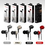 AIWA 愛華  EW101  3.5mm 高音質有線耳機