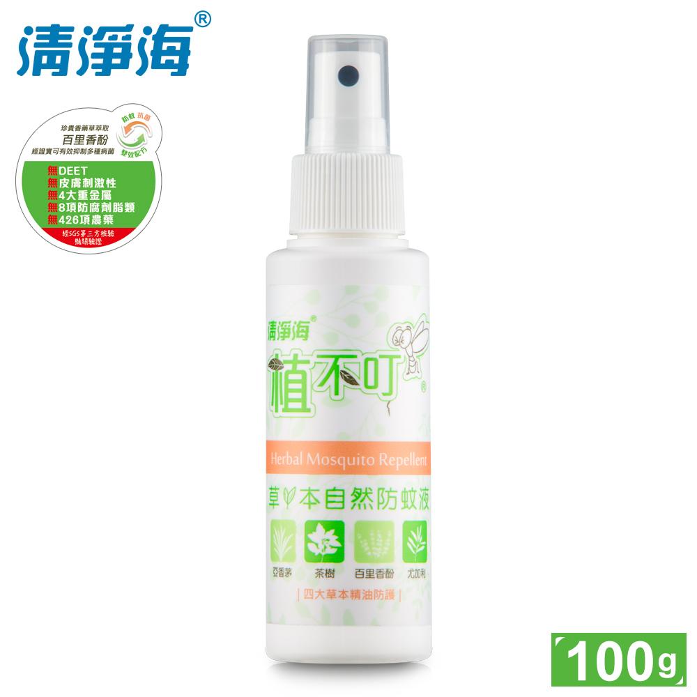 清淨海 植不叮 草本自然防蚊液 100g SM-PPP-MR0100