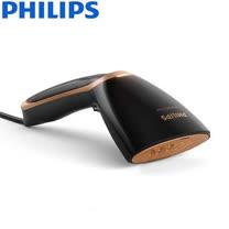 PHILIPS 飛利浦 手持式蒸汽掛燙機 GC362/83