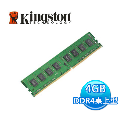 Kingston 金士頓 4GB DDR4 2400 桌上型 記憶體 ram