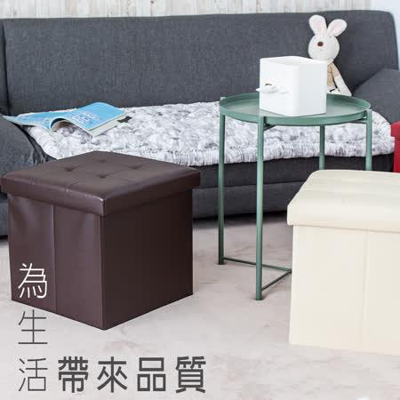 時尚皮革折疊收納凳 38x38x38cm