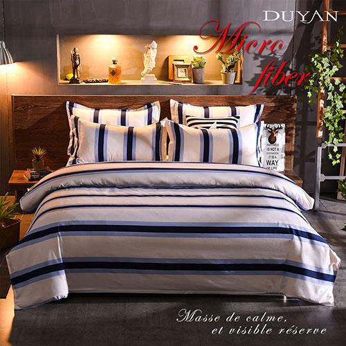 《DUYAN 竹漾》100%天絲絨雙人床包三件組-柏林之夜 台灣製