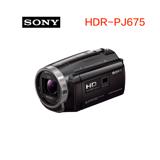 (福利品)SONY HDR-PJ675 防手震高畫質攝影機 公司貨 送專用電池FV100+專用座充+32G高速卡+吹球清潔組+攝影包