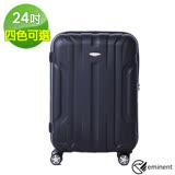 【eminent萬國通路】24吋 變形金剛 100%PC超輕量拉鍊行李箱(四色可選KG42-B)