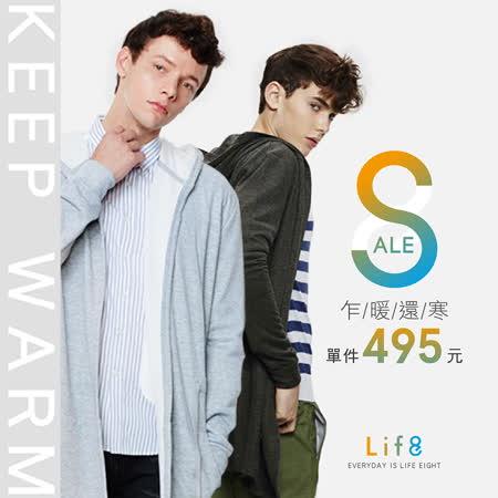 【Life8】<BR>冬出清 男裝單件