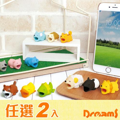 (任選2)日本Dreams 超可愛 iPhone咬線器