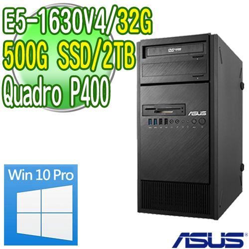 ASUS 華碩 WS860T 高階繪圖工作站 ( E5-1630v4 32G 500GB SSD+2TB  Quadro P400繪圖卡 WIN10專業版)