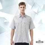 歐洲貴族oillio 短袖襯衫 素面風格 正式款式 灰色