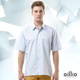 歐洲貴族oillio 短袖襯衫 素面款式 正式場合 白色