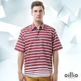 歐洲貴族oillio 短袖襯衫 時尚條紋 帥勁出眾 紅色