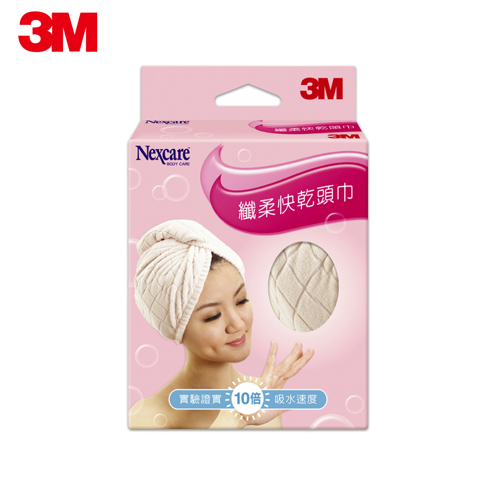【任選3M】 3M SPA纖柔快乾頭巾