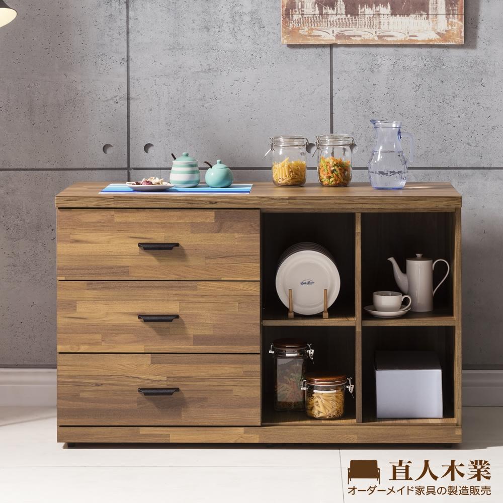 日本直人木業-STYLE積層木120CM置物櫃