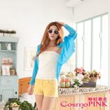 【CosmoPINK 粉紅教主】CSL0003韓版馬卡龍不規則下襬冷氣房外套