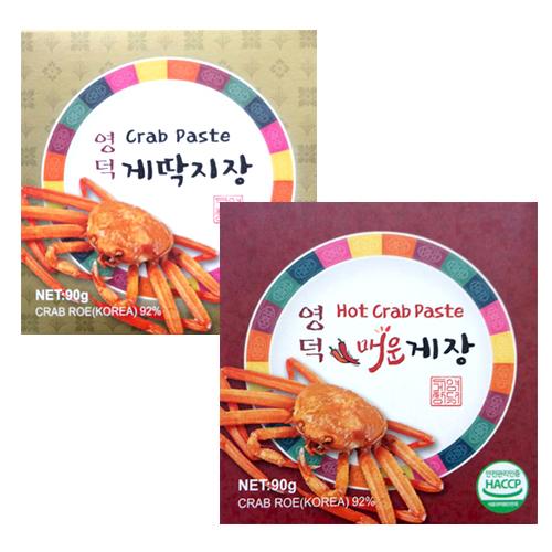 盈德 即食蟹肉膏 口味任選6罐組