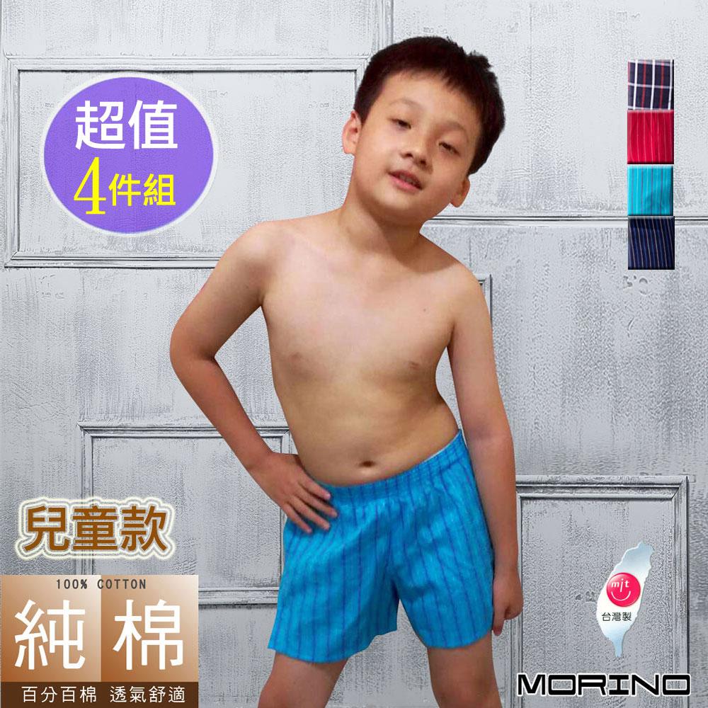 【MORINO摩力諾】純棉~兒童耐用織帶格紋平口褲/四角褲/家居褲(超值4件組)