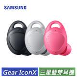 (福利品) Samsung Gear IconX 2018 (SM-R140NZKABRI) 藍牙耳機 (黑/粉/銀灰色)