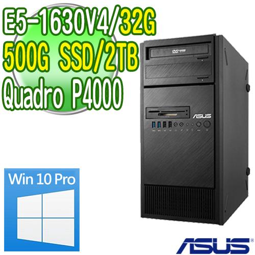 ASUS 華碩 WS860T 高階繪圖工作站 (E5-1630v4 32G 500GB SSD+2TB  Quadro P4000繪圖卡 WIN10專業版)