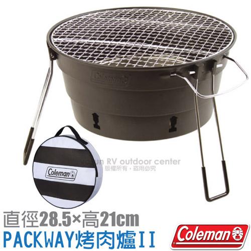 【美國 Coleman】新款 PACKWAY收納型烤肉爐II.M-27319 黑