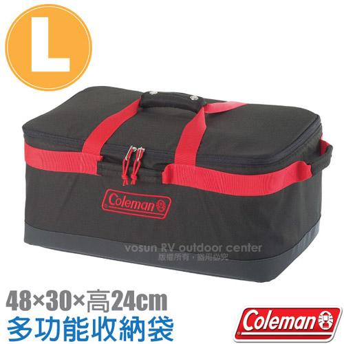 【美國 Coleman】新款 多功能收納袋 L(48×30×高24cm).裝備袋.置物袋.野餐盒/CM-26820