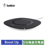 Belkin Boost Up 5W 無線充電座 / 無線充電盤