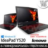 (效能升級) Lenovo 聯想 Y520 15.6吋FHD IPS/i5-7300HQ四核/1TB+256G SSD/GTX1050獨顯/效能電競筆電(80WK00TJTW)