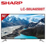 SHARP夏普 50型 4K連網液晶顯示器含視訊盒 LC-50UA6500T(含標準安裝)