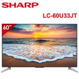 SHARP夏普 60型 4K日本原裝連網液晶電視 LC-60U33JT(含標準安裝)