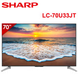 SHARP夏普 70型 4K日本原裝連網液晶電視 LC-70U33JT(含標準安裝)