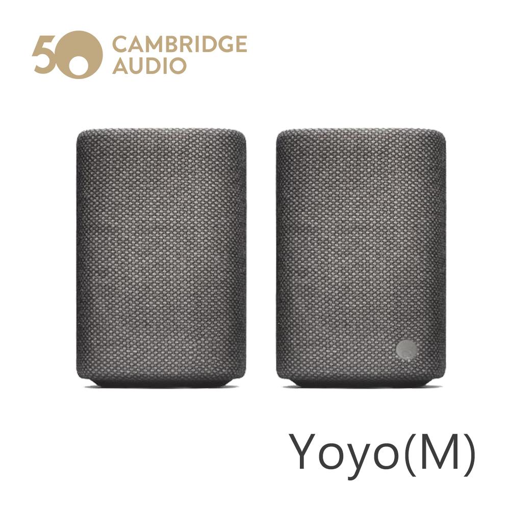 CAMBRIDGE AUDIO Yoyo (M) 藍牙喇叭