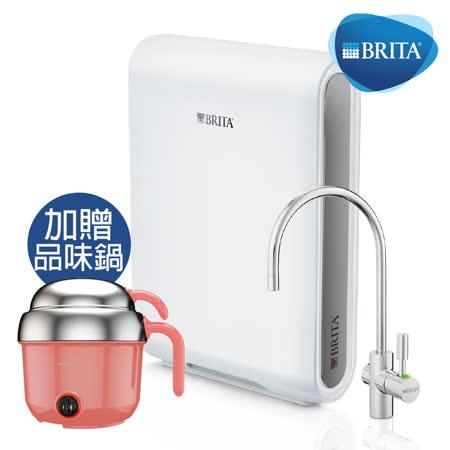 BRITA Mypure Pro X6 超微濾專業級淨水系統