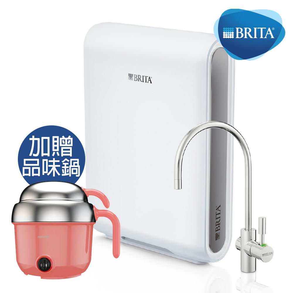 【德國BRITA】Mypure Pro X6 超微濾專業級淨水系統