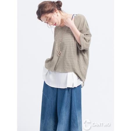 CANTWO 粉彩兩件式上衣