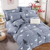 《DUYAN 竹漾》100%天絲絨雙人加大床包被套四件組-聖誕馴鹿 台灣製