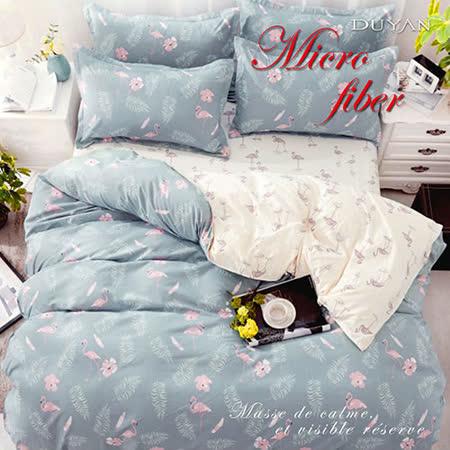 DUYAN-天絲絨 雙人鋪棉兩用被床包組