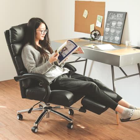 Peachy life 無段式後仰皮革附腳踏電腦椅/主管椅/辦公椅