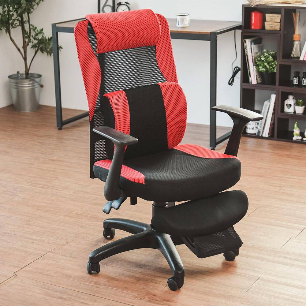 Peachy life 極致伸展可移扶手腳靠電腦椅(附PU枕)/主管椅/辦公椅/書桌椅 (六色可選)