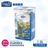 【樂扣樂扣】CLASSICS系列高桶保鮮盒/長方形1.3L
