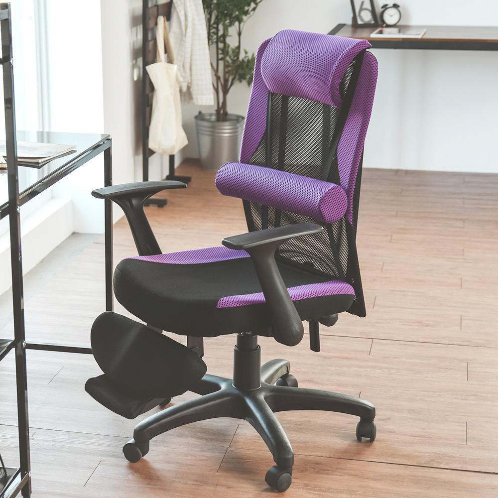 Peachy life 極致伸展可移扶手腳靠電腦椅(附圓桶枕)/主管椅/辦公椅/書桌椅 (六色可選)