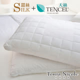 Tonia Nicole東妮寢飾 天蠶絲舒眠枕1入