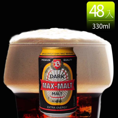 MAX-MALT醇麥卡濃黑麥汁2箱組▼破盤下殺▼ 330ml/罐(24罐/箱)