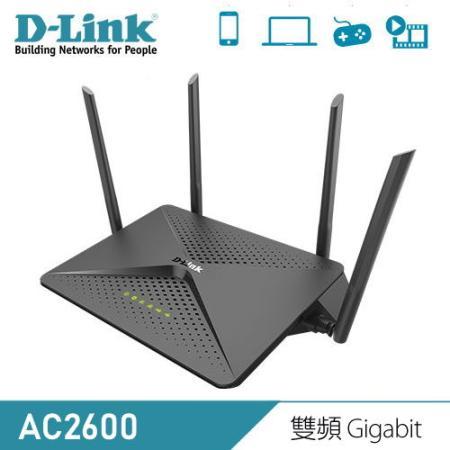 D-Link友訊DIR-882 AC2600 MU-MIMO雙頻Gigabit無線路由器