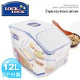 【樂扣樂扣】CLASSICS系列穀物收納米箱/12L(附量杯)
