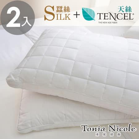 【Tonia Nicole東妮寢飾】天蠶絲舒眠枕(2入)