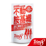 Trimi8 不動胺基纖 (72粒/包)