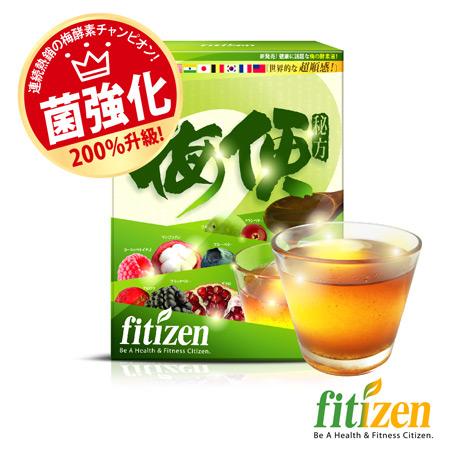 fitizen_梅便秘方_(15包/盒)