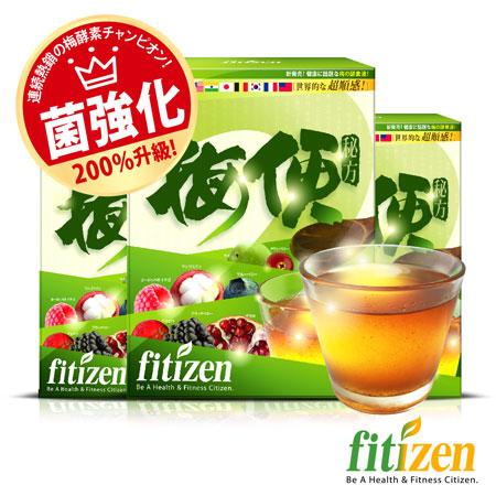 【買2送1】Fitizen_梅便秘方_(15包/盒)_共3盒