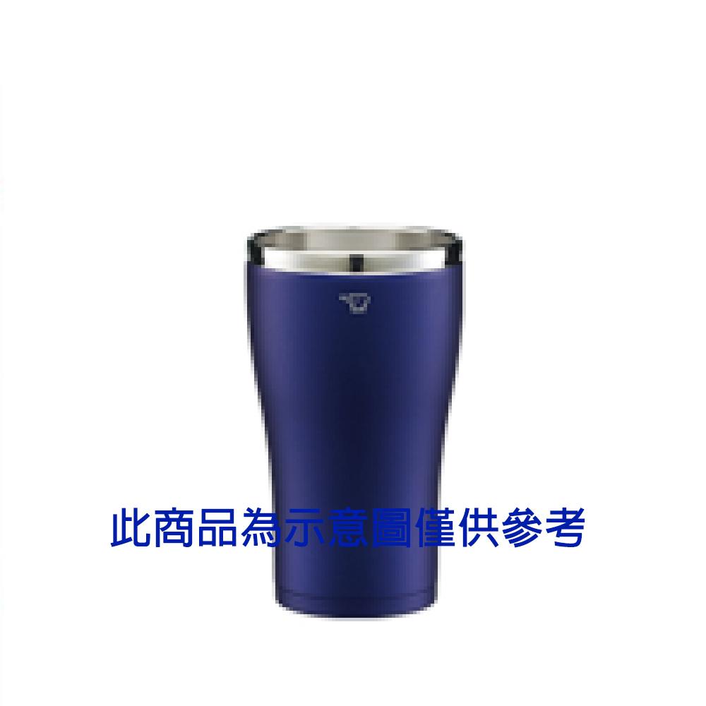 『ZOJIRUSHI』☆象印 0.45L不銹鋼真空保溫杯 SX-DD45-AD 藍色