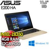 華碩 ASUS E200HA-0101GZ8350 金 Z8350/4G/32G/Win10 贈可愛造型無線鼠、滑鼠墊 輕薄小筆電